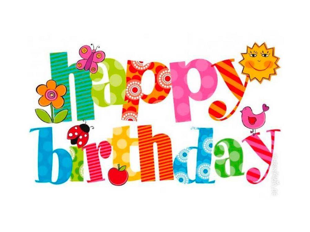Поздравления ники с днем рождения 9